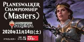 Planeswalker Championship Masters